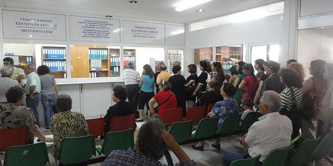 Σε ισχύ το εισιτήριο των 25 ευρώ για τις εισαγωγές στα νοσοκομεία.