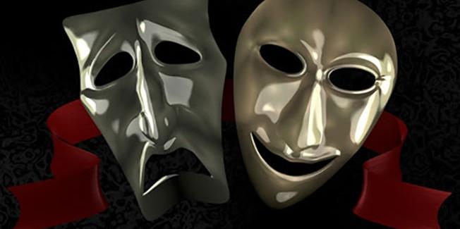 Θεατρική παράσταση στο ΕΚΚΙ..
