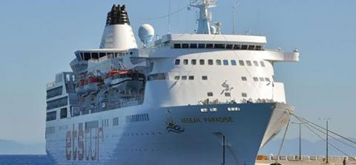 Στην Κεφαλονιά θα καταπλεύσει το κρουαζιερόπλοιο «Aegean Paradise»