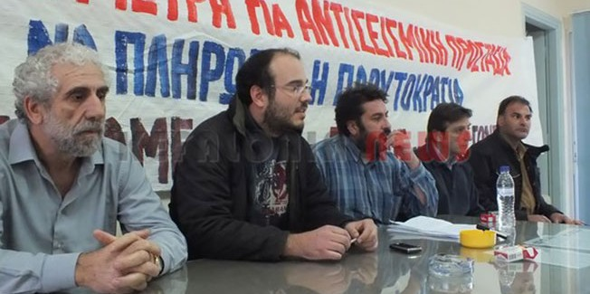 Εργατική αλληλεγγύη από συνδικαλιστές του ΠΑΜΕ.