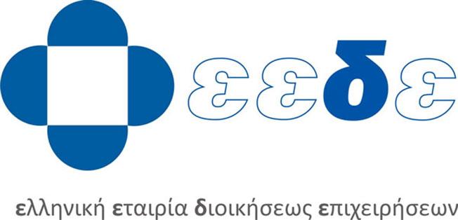 ΕΕΔΕ: Στις 19 Ιανουαρίου η έναρξη του Μεταπτυχιακού Προγράμματος στη Διοίκηση Τουριστικών Επιχειρήσεων  στην Κέρκυρα