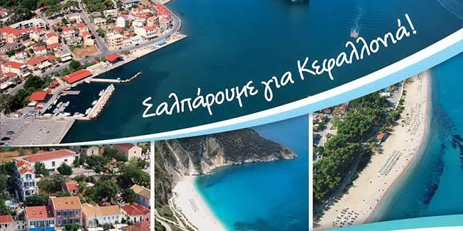 """Στη Διεθνή Τουριστική Έκθεση """"BIT – International Tourism Exchange"""" η Κεφαλονιά."""