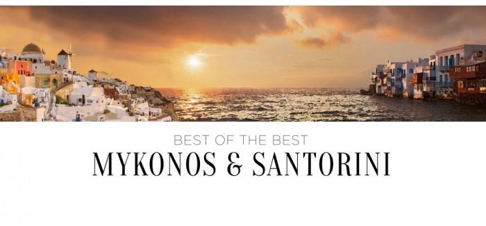 Σαντορίνη και Μύκονος ανοίγονται στην αγορά της Τουρκίας με την βοήθεια της Κεφαλλονίτικης εταιρείας LifeThink.