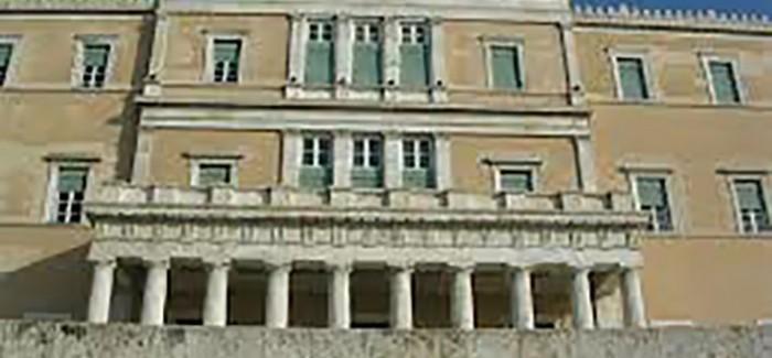 Φωτοαναστατική ανατύπωση του έργου του Γεώργιου Βούρου Παναγής Τσαλδάρης (1867-1936) από το  Ίδρυμα της Βουλής των Ελλήνων