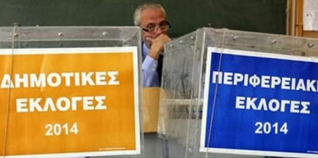 1000 προτάσεις στη διαβούλευση για τον εκλογικό νόμο της Αυτοδιοίκησης .