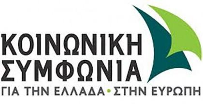 koinoni1