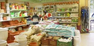 Ζωοτροφές από Θιακό-Κεφαλλονίτικα χωράφια