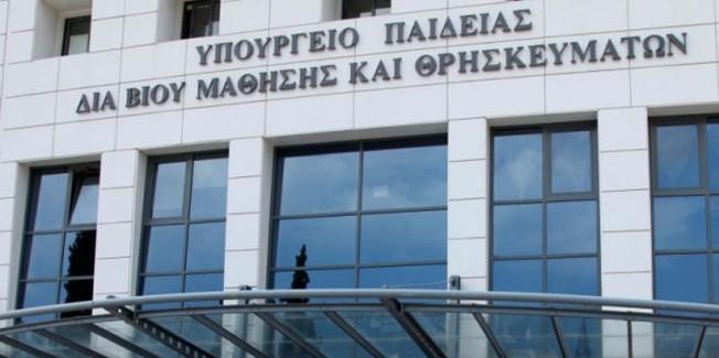 Ψήφισμα της Περιφέρειας για τα  κριτήρια διορισμού των εκπαιδευτικών