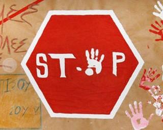Ομιλία για τον Σχολικό Εκφοβισμό στα Αντυπάτα Ερίσου.
