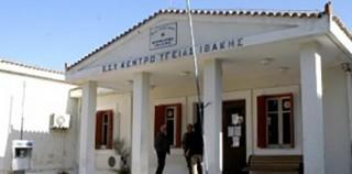 Να στελεχωθεί το Κέντρο Υγείας στην Ιθάκη και να αντιμετωπιστούν τα τεράστια προβλήματα που αντιμετωπίζουν οι κάτοικοι στον τομέα της υγείας.