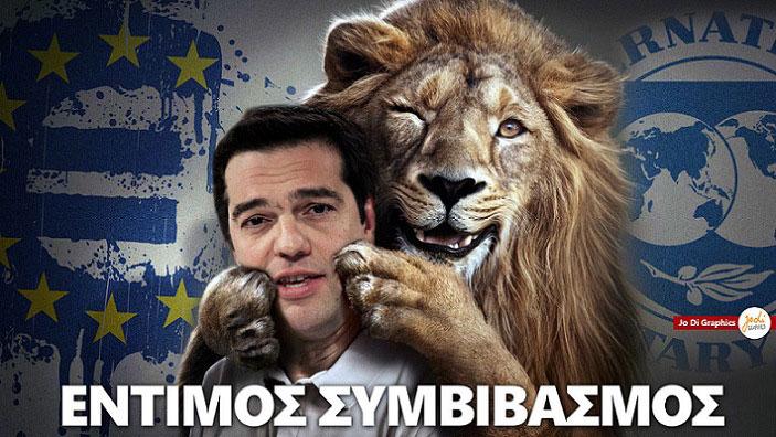 http://kefalonianews.gr/wp-content/uploads/2015/05/lion-tsipras.jpg