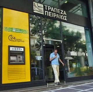 Συμφωνία της Τράπεζας Πειραιώς για Συμβολαιακή Γεωργία με τον όμιλο εταιρειών « ΠΕΤΣΑΣ »