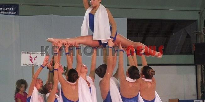 """Σήμερα η έναρξη του 30ου Kefalonia Gym Festival """"Anna Pollatou""""."""