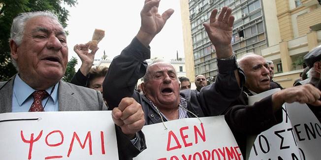Καλούμε όλους τους συνταξιούχους του νομού στην Πανεργατική συγκέντρωση