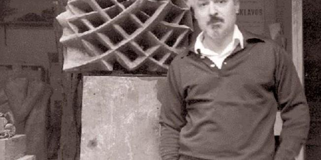 Η Συλλογή του ζωγράφου Γερ. Σκλάβου στο Δήμο Αργοστολίου.