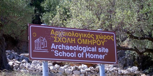 Για την υλοποίηση του έργου σχολής Ομήρου – Αγ.  Αθανασίου Β. Ιθάκης