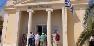 Στις Τράπεζες οι ντόπιοι Αγρότες για την προκαταβολή της  Επιδότησης
