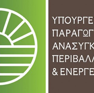 Ε.Α.Σ.: Υπουργική Απόφαση για ντόπιους  Χοιροτρόφους