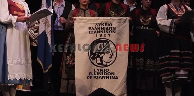 Γενική Συνέλευση των μελών του Λυκείου Ελληνίδων Αργοστολίου