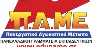 pame6