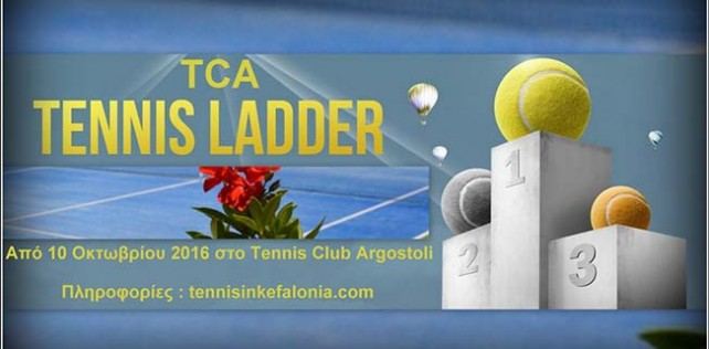 """Ladder 2016"" στο Tennis Club Argostoli"