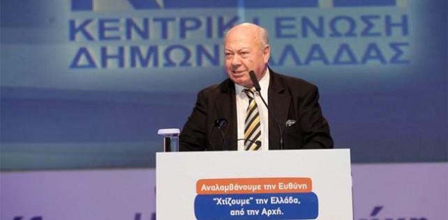 Ομιλία του Αλ. Παρίση στο Συνέδριο της ΚΕΔΕ