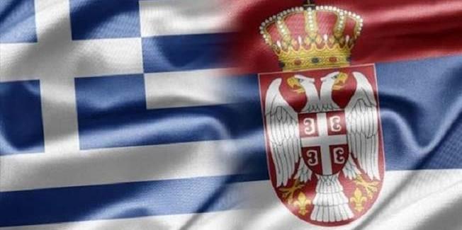 Φέτος η 150η επέτειος της υπογραφής της Συνθήκης Συμμαχίας Σερβίας και Ελλάδας.