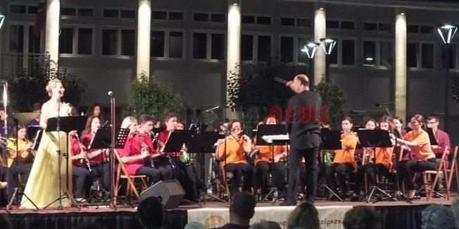 Συναυλία από την Φιλαρμονική Δήμου  Ναυπακτίας