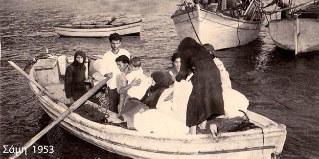 Η καταστροφή της Σάμης 1953