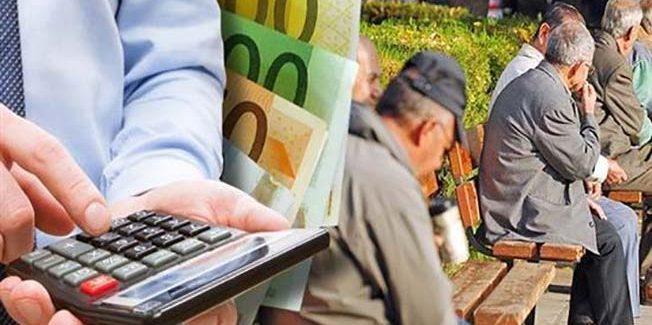 «Βόμβα» από Κομισιόν: Κόψτε συντάξεις και αυξήστε τα όρια συνταξιοδότησης!