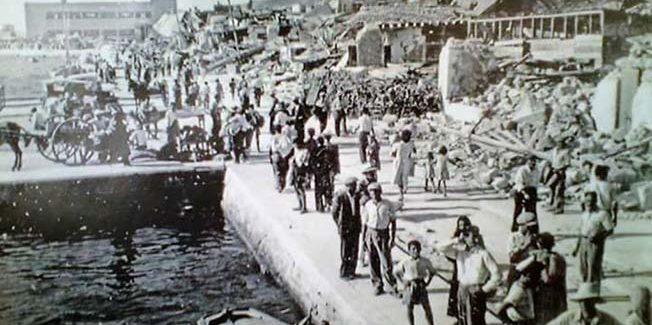 Σήμερα, αφιέρωμα στους σεισμούς του 1953 από το Κοργιαλένειο Ιστορικό και Λαογραφικό Μουσείο.
