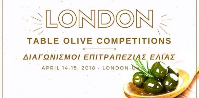 Η επιτραπέζια ελιά συνάντησε το  Λονδίνο!