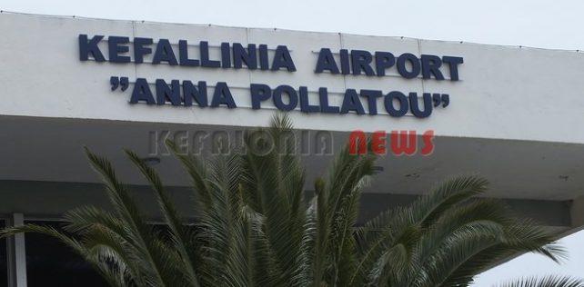 Τα Airport Run επιστρέφουν στην Κεφαλονιά ο επόμενος  σταθμός.