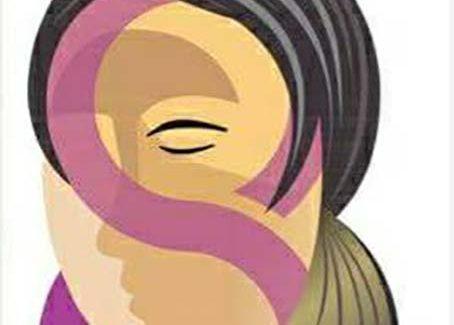 Μήνυμα της Επιτροπής Ισότητας, της Περιφέρειας κατά της βίας κατά των γυναικών