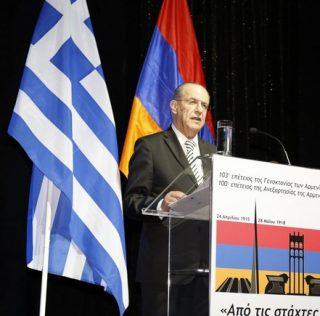 Η ΕΠΤΑΝΗΣΙΑΚΗ ΣΥΝΟΜΟΣΠΟΝΔΙΑ στην 103η Επέτειο της Γενοκτονίας των Αρμενίων