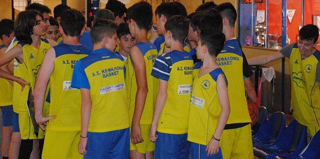 5ο Αναπτυξιακό Τουρνουά Α.Σ.ΚΕΦΑΛΟΝΙΑ