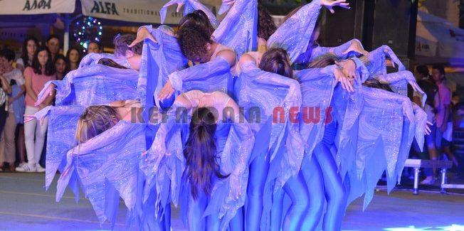 """Στο Ληξούρι το 30ου Kefalonia Gym Festival """"Anna Pollatou""""."""