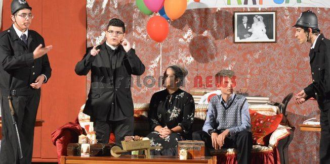 Θεατρική παράσταση από το Πετρίτσειο  Γυμνάσιο