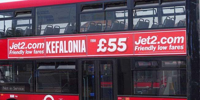 Τα λεωφορεία στο Λονδίνο με την Κεφαλονιά.