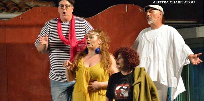 Μιά θεατρική παράσταση βασισμένη στην Αρχαία Τραγωδία