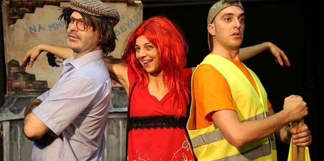 Το Φράκο – Θεατρική παράσταση από  τις Τσιριτσάντσουλες