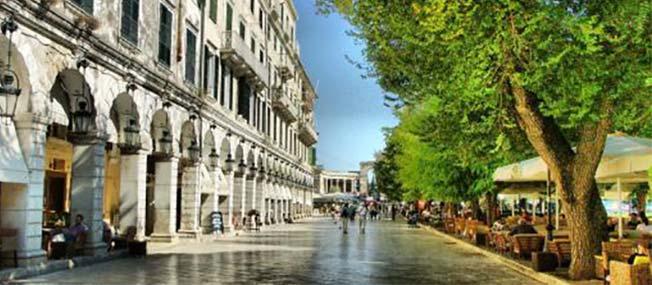 Διεθνές Συνέδριο Αποδήμων και όπου  γης Επτανησίων, Κέρκυρα