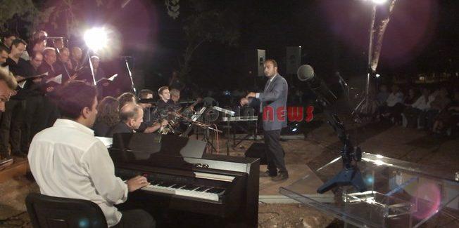 Συναυλία στην μνήμη του μεγάλου  Κεφαλονίτη Μουσουργού Διονύση Λαυράγκα.