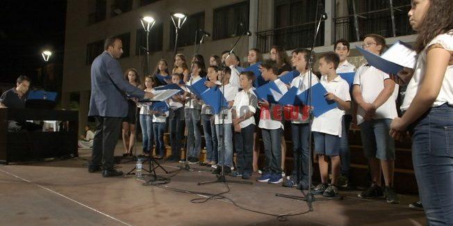 Η Παιδική  Χορωδία της Κ.Ε.ΔΗ.ΚΕ. στη Λευκάδα