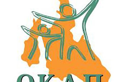 Ο ΟΚΑΠ διοργανώνει Ημερίδα για την Κοινωνική Προστασία, Αλληλεγγύη