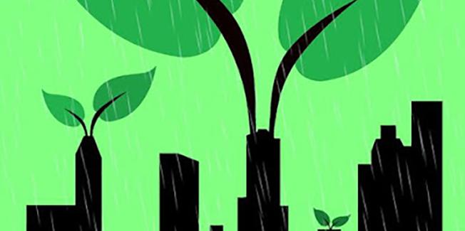 Ενημερωτική Ημερίδα για το Σχέδιο Προσαρμογής  στην Κλιματική Αλλαγή (ΠεΣΠΚΑ) για τα Ιόνια Νησιά