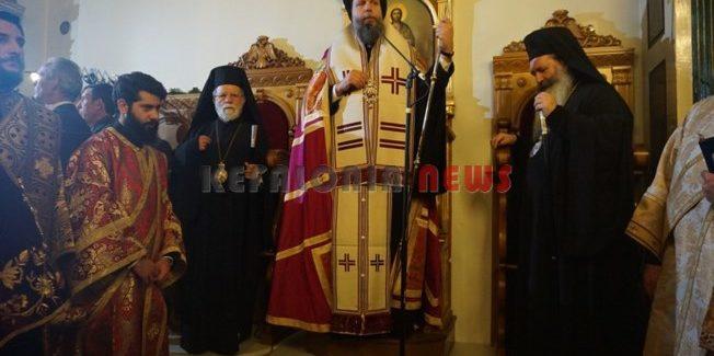 Προσκύνημα στην Κάρα  του Αγίου Χαραλάμπη, Πολιούχου του Ληξουριού.