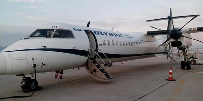 Τροποποιήσεις πτήσεων της Olympic Air λόγω της 4ωρης απεργιακής κινητοποίησης