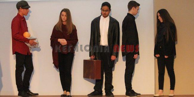 Ένα θεατρικό παραμύθι από τους μαθητές του Πετρίτσειου  Γυμνασίου Ληξουρίου