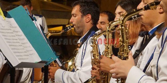 """Η Φιλαρμονική Εταιρεία Κερκυρας """"Μάντζαρος"""", στο 4ο Διεθνές Φεστιβάλ Μουσικών Ορχηστών."""